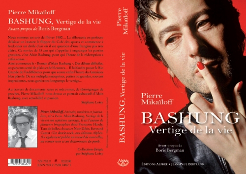 BASHUNG_couverture_recto_ve.jpg