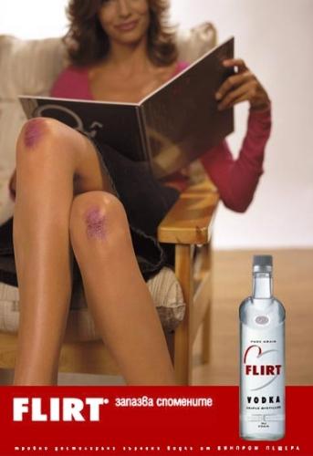 flirt_knee.jpg